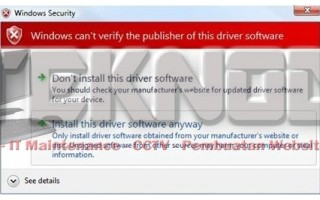 Menyelesaikan Windows Cannot Verify The Digital Signature For The Drivers Required For This Device